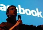 Facebook a Wall Street. Molto rumore per nulla?